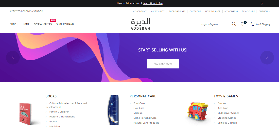 adderah marketplace homepage